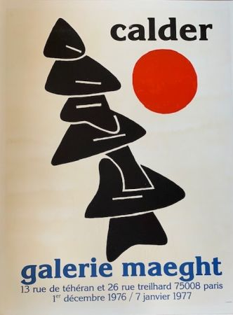 Литография Calder - Lithographic poster