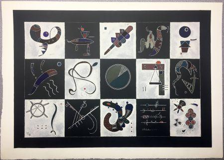Литография Kandinsky - Lithographie pour Derrière le miroir 101-102-103. Deluxe sur Arches (1957).