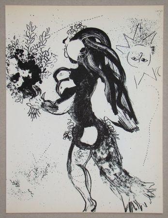 Литография Chagall - L'Offrande