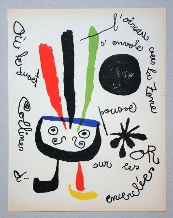 Литография Miró - L'oiseau