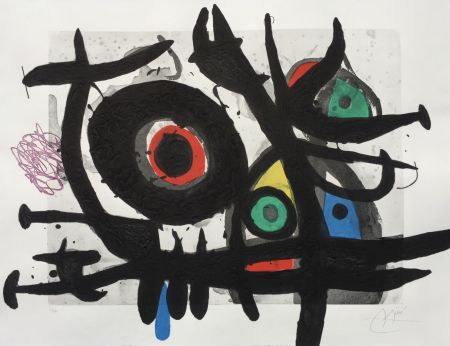 Карборунд Miró - L'Oiseau Destructeur (D.512)