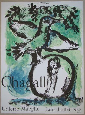 Литография Chagall - L'oiseau vert