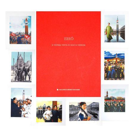 Литография Erro - L'ultima visita di  Mao a Venezia - complete portfolio