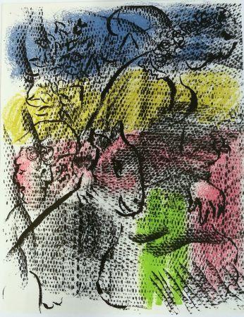 Литография Chagall - Mai 1970
