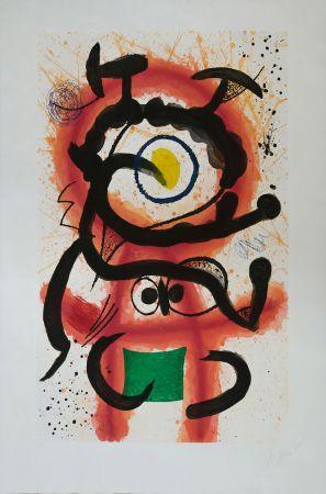 Карборунд Miró - Mambo (D. 1002)
