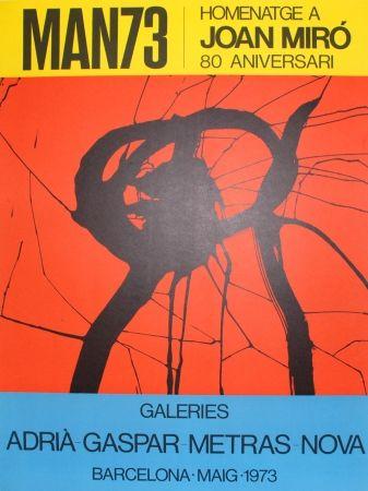 Гашение Miró - MAN73