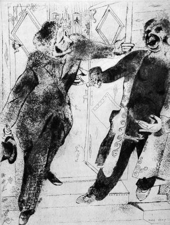 Офорт Chagall - Manilov Et Tchitchikov Sur Le Seuil De La Porte