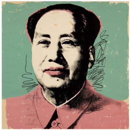 Сериграфия Warhol - Mao (FS II.95)