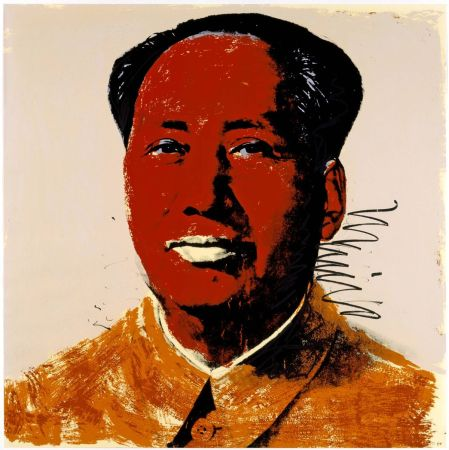 Сериграфия Warhol - Mao (FS II.96)