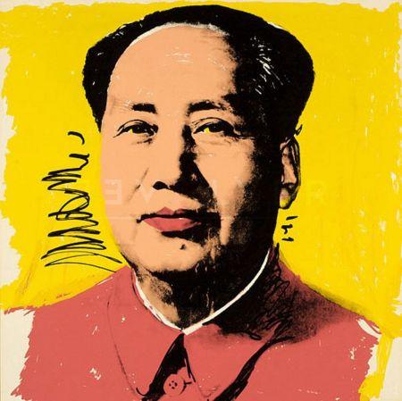Сериграфия Warhol - Mao (Fs Ii.97)