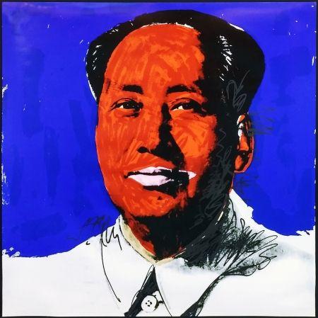 Сериграфия Warhol - MAO FS II.98