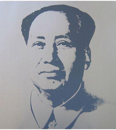 Сериграфия Warhol (After) - Mao Silkscreen Prints (by Sunday B. Morning)