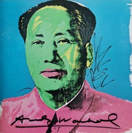 Сериграфия Warhol - MAO Tse Tung invitation Castelli
