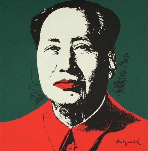 Сериграфия Warhol - Mao Zedong