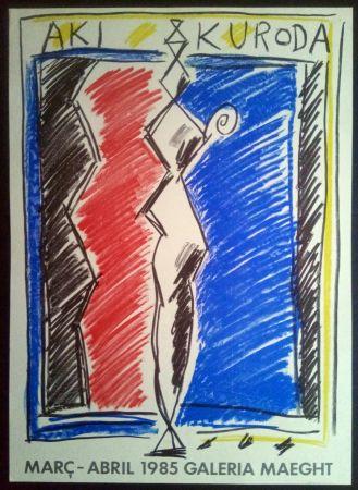 Афиша Kuroda - Març Abril - Galeria Maeght 1985