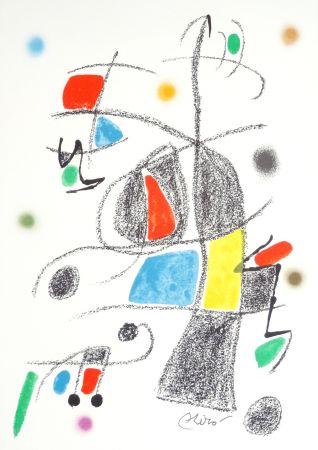 Литография Miró - Maravillas