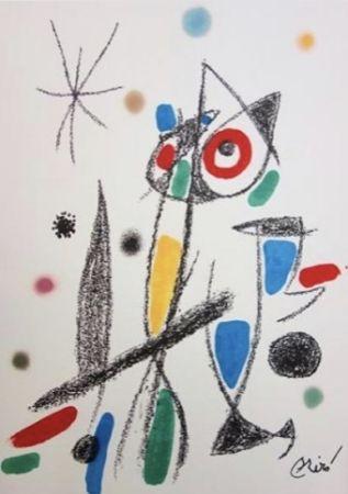 Литография Miró - Maravillas con variaciones