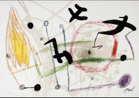 Литография Miró - Maravillas con variaciones 5