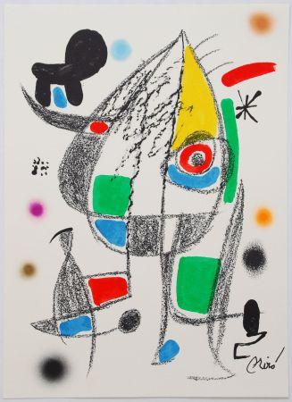 Литография Miró - Maravillas Con Variaciones Acrósticas Xx - Firmada En Plancha