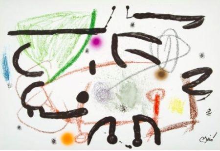 Литография Miró - Maravillas con variaciones acrosticas 15