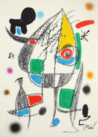 Литография Miró - Maravillas con variaciones acrosticas 20