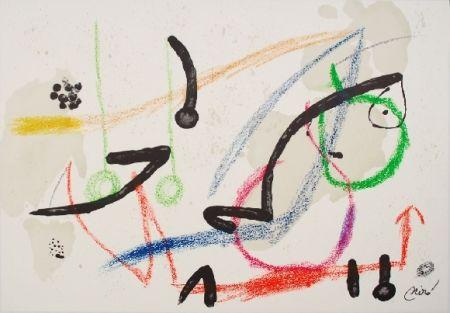 Литография Miró - Maravillas Con Variaciones Acrosticas 7