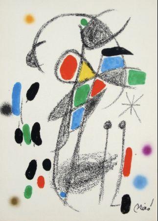 Литография Miró - Maravillas con variacones acrosticas 19