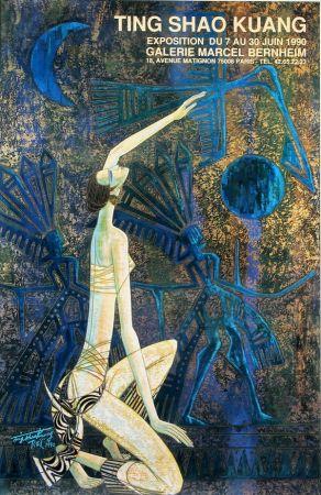 Гашение Ting - Marcel  Berheim  Gallery