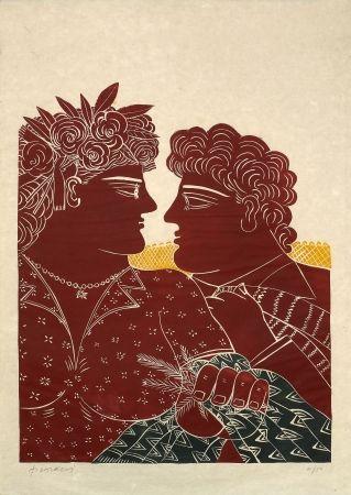 Линогравюра Fassianos - Mariage au printemps
