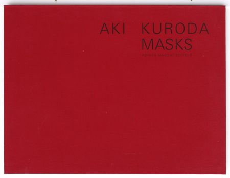 Линогравюра Kuroda - Masks