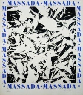 Сериграфия Hantai - Massada