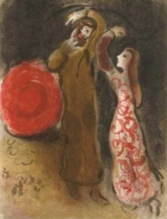 Литография Chagall - Meeting of Ruth and Boaz M.247