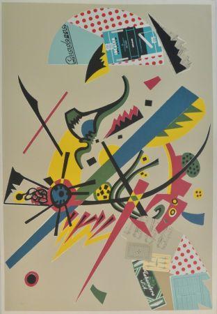 Сериграфия Valdés - Menina Kandinsky