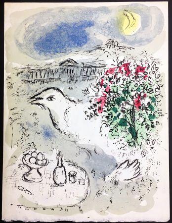 Литография Chagall - MENU pour la Présidence de la République (tirage à part sur Japon nacré). 1977