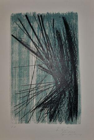 Литография Singier - Mer-Espace-Reflet