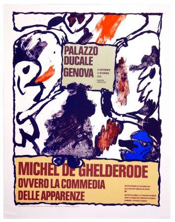 Афиша Alechinsky - Michel de Ghelderode, 1980