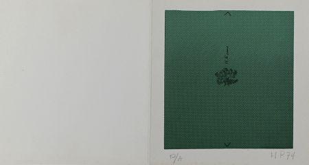 Сериграфия Hernandez Pijuan - Mini Arbre