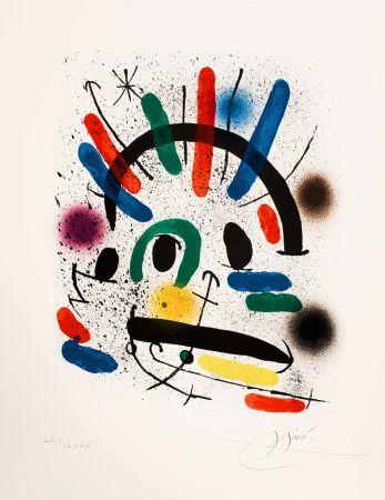 Нет Никаких Технических Miró - Miró lithographe I (Maeght 858)