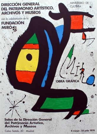 Литография Miró - Miró obra gráfica