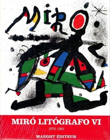 Иллюстрированная Книга Miró - MIRO LITHOGRAPHE VI