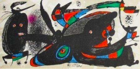 Литография Miró - Miro sculpteur Angleterre