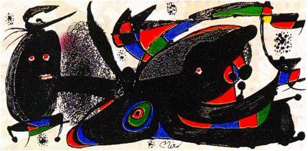 Литография Miró - Miro Sculptor - England