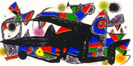 Литография Miró -  Miro Sculptor -Denmark
