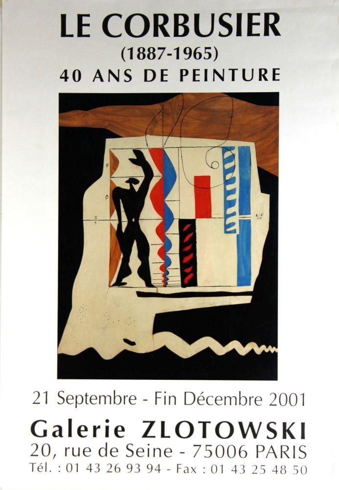 Гашение Le Corbusier - Modulor  Galerie  Zlotowski