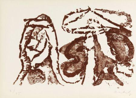 Литография Alechinsky - Moi qui dois vous poser des questions