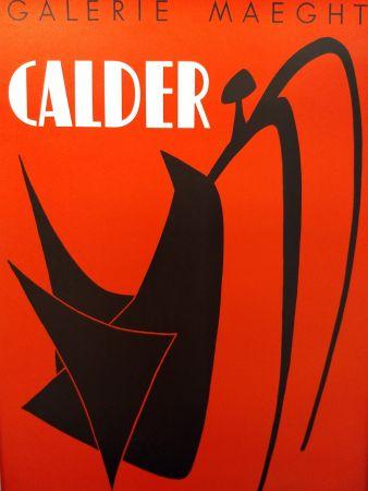 Афиша Calder - Mourlot