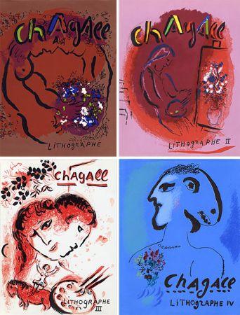 Иллюстрированная Книга Chagall - Mourlot & Sorlier : Chagall lithographe I à IV avec 28 lithographies originales.