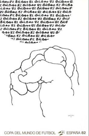 Литография Chillida - '' Mundial 1982 ''