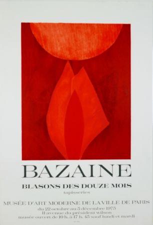Литография Bazaine - Musée D'Art Moderne de Paris