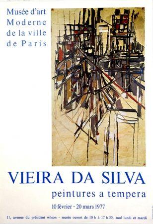 Гашение Vieira Da Silva - Musée D'Art Moderne de Paris